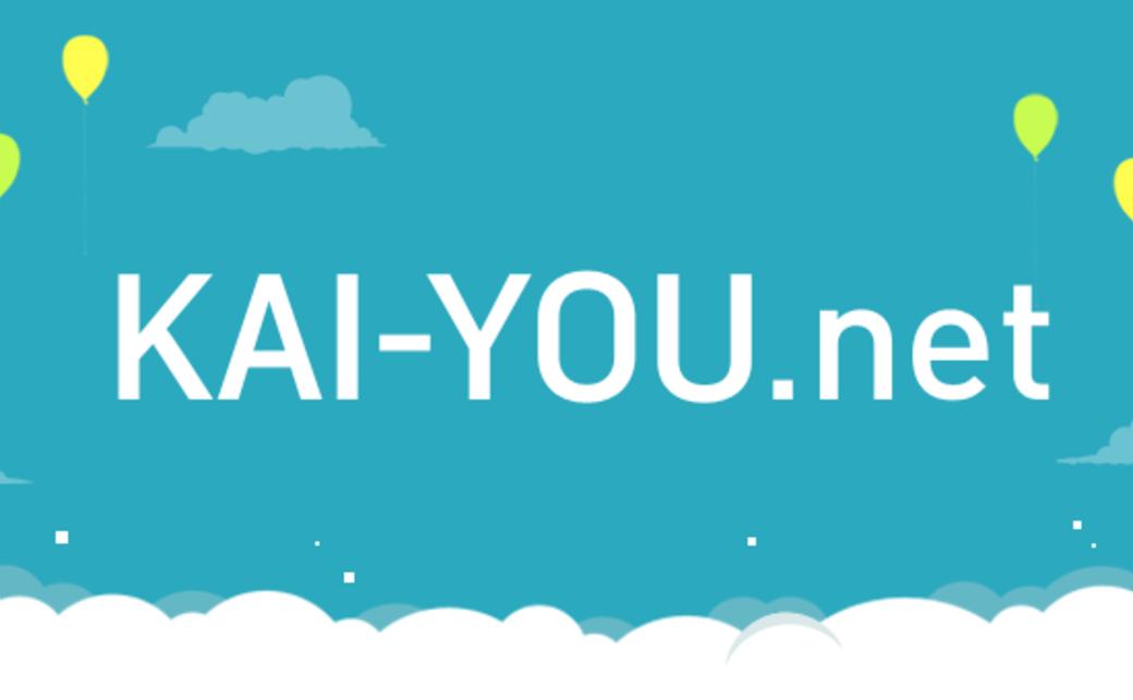 リリース1ヶ月記念、月間人気記事アクセスランキング!