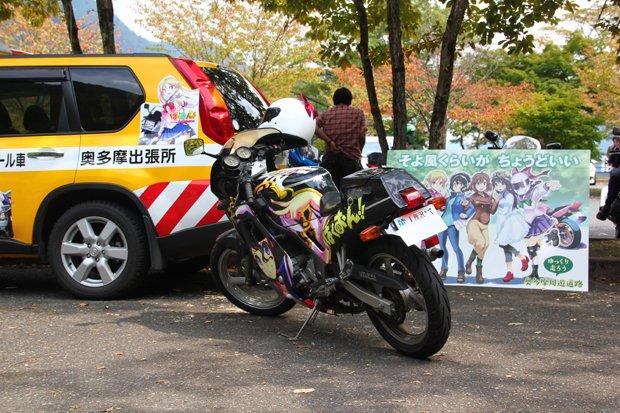 「交通安全×『ばくおん!!』キャンペーンで、建設局の所長に話を聞いてきたよ!