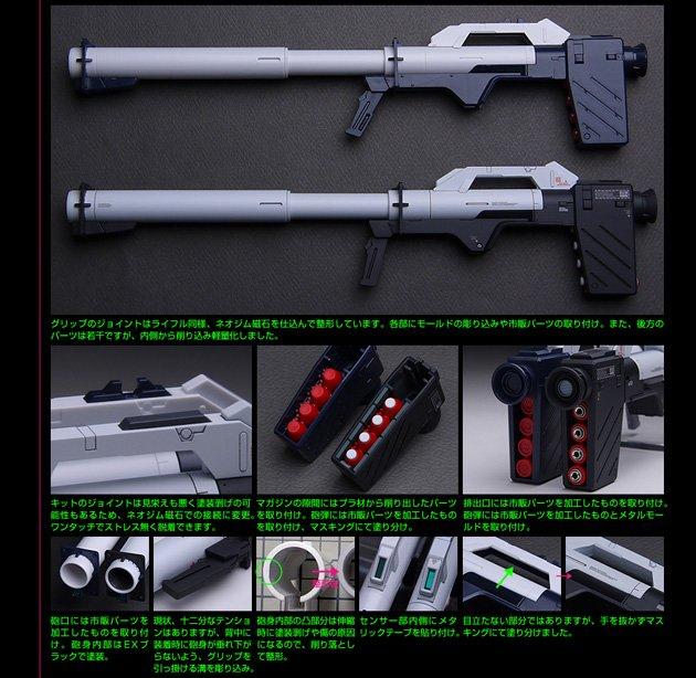 スゴすぎる「1/100 MG RX-93 νガンダム Ver.Ka」改修塗装済完成品4