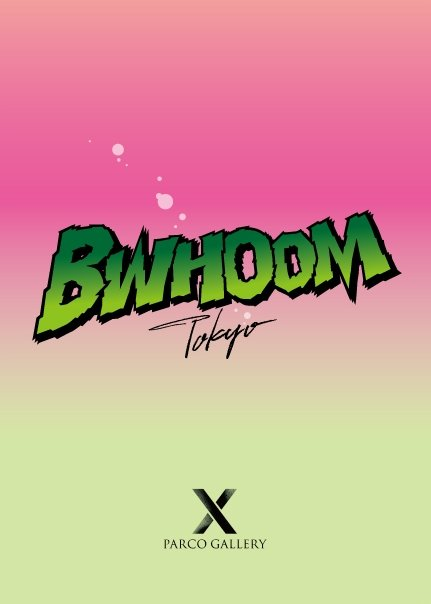 渋谷PARCOに新進気鋭のアーティストが集結 「BWHOOM TOKYO」開催