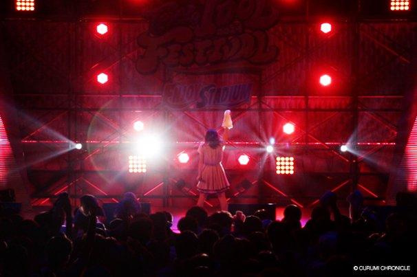 話題のEDM女子高生・クルミクロニクル、最高にポップな新曲MV公開!