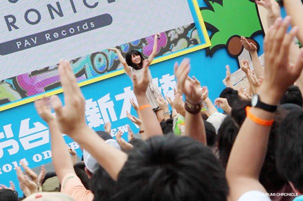 「東京アイドルフェスティバル(TIF)2014」の様子