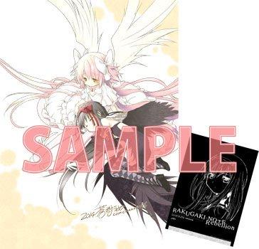 『劇場版 魔法少女まどか☆マギカ[新編]叛逆の物語』RAKUGAKI-NOTE Rebellion & Special A2ポスター
