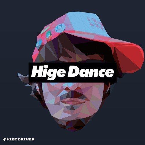 『HIGE DANCE』(画像はヒゲドライバーさんSoundCloudより)