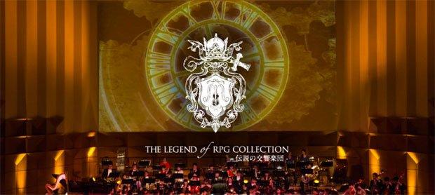 伝説の交響楽団