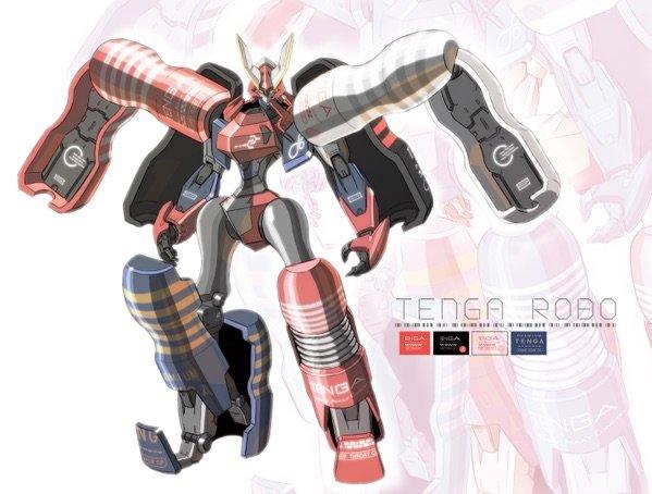 TENGAが変形合体! ホワイトデーに再降臨したTENGAロボが爆ポップ