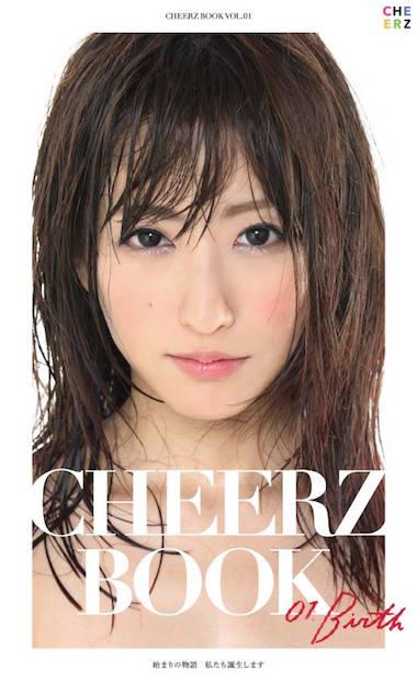 トップ5名を掲載! アイドル応援アプリ「CHEERZ」の写真集が可愛い