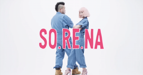 「SO.RE.NA」MVスクリーンショット