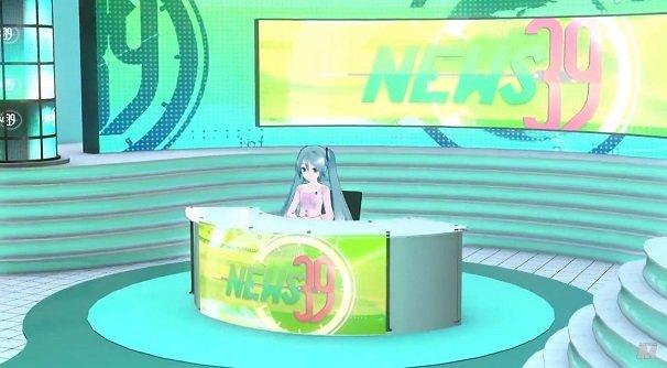 ニュース39 11