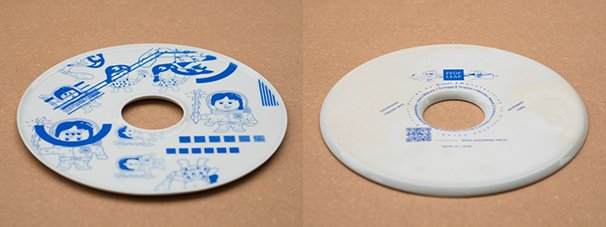 7inch PLATE 3