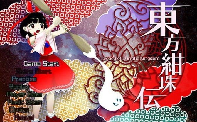 KAI-YOU.net                              ZUN                  概要    関連リンク          この記事へのコメント(0)                    ZUNに関する記事一覧                    「NHKバーチャルのど自慢」新たにバーチャルゴリラ、ばあちゃるら VTuber13組17名が決定              バーチャルYouTuberキズナアイ、年末に東京と大阪のZeppでワンマン開催              美男美女アスリート降臨! 最高にPOPな画像まとめ              キズナアイ、輝夜月ら総まとめ バーチャルYouTuberはオタクの楽園になるか?              『ユーリ!!! on ICE』がMIZUNOとコラボ 正式発表はスケートの日              東方Projectの公式LINEスタンプ登場! ただしZUN絵じゃない              毒舌歌い手 鋼兵さん超会議インタビュー「ニコニコらしさって何だっけ?」              ニコ生で「東方Project」20周年記念飲み会 ゲームと音楽と大量の酒!?              コミケの歴史を振り返る「40周年史」刊行 貴重な対談やデータを収録              「TIF2015」でこそ見ておきたいアイドル20選! 汗が枯れる準備をしておけッ!              「東方Project」人気の秘密 二次創作最大コンテンツの理由              これぞ弾幕! 「東方project」シリーズ初となるダウンロード販売開始              「東京アイドルフェスティバル(TIF)2014」第5弾に椎名ぴかりん、橋本環奈ら              超会議で超爆睡するひろゆきを超アップで激写してきた!              史上初? ラブ○ールがアイドールとしてデビュー、握手会も開催!              TIF出演アイドル第3弾発表! しず風&絆~KIZUNA~、ライムベリー、hy4_4yh、なあ坊豆腐@那奈ら23組が追加              ゲームミュージックの祭典「JAPAN GAME MUSIC FESTIVAL 2013」開催、チケット発売開始            ハイパーポップな記事              同じカテゴリーのキーフレーズ                                      おしゅしだよ                                                        会田誠                                                        ちゃもーい                                                        岩合光昭                                                        カスヤナガト                                    最近更新されたキーフレーズ                                      けみお                                                        ブレードランナー ブラックロータス                                                        渡辺信一郎                                                        新世紀エヴァンゲリオン                                                        コミックマーケット95                                人気の画像