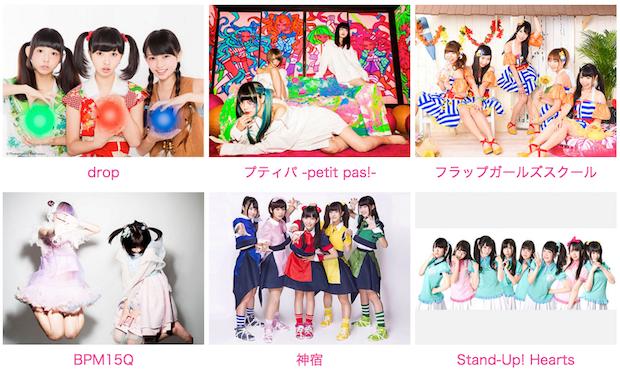 アイドル応援アプリ「CHEERZ」1周年 記念イベントにdrop、BPM15Qら