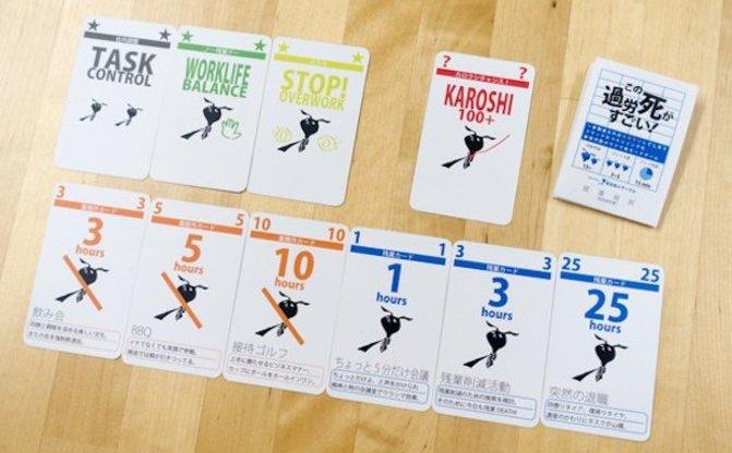 【試遊レポ】ゲムマで話題のカードゲーム「この過労死がすごい!」とは?