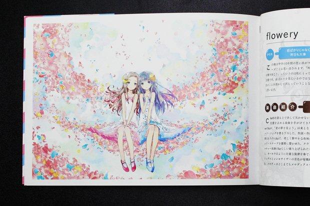 高野音彦さんが初めて描いたClariS/2012年に発売された『コレクション/ClariS』に収録されている
