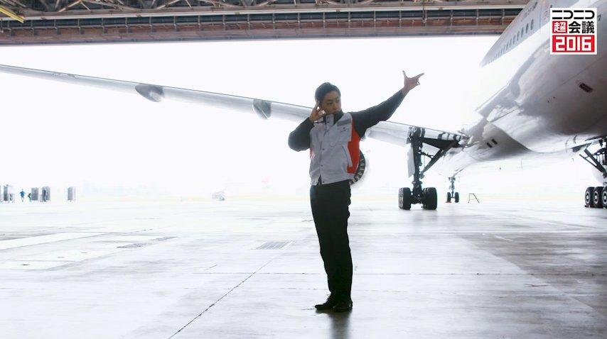 「【JAL】社員が「Calc.」を踊ってみた【岡本ソロ】」2