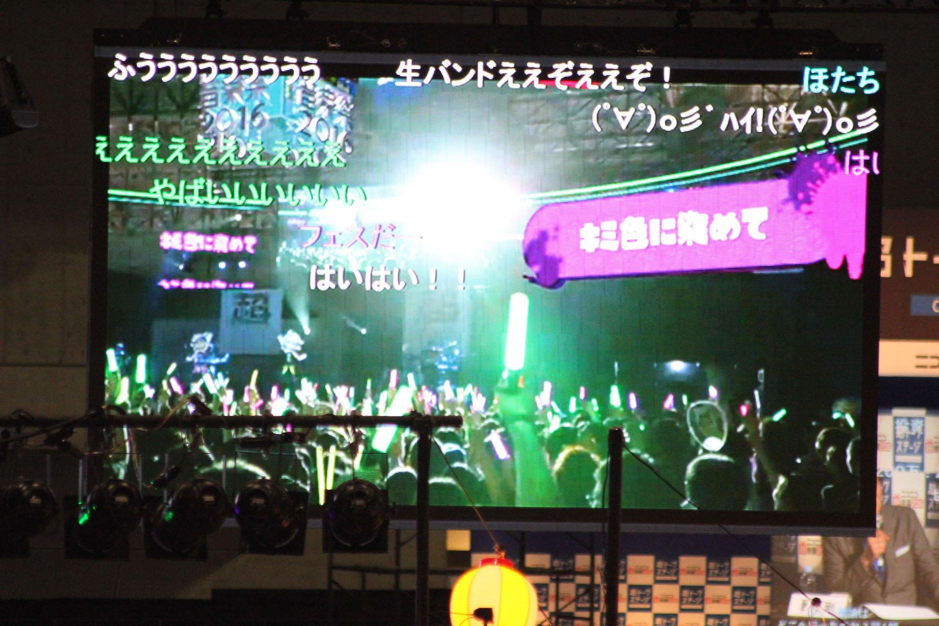 ニコニコ超会議2016「スプラトゥーン ガチ盆まつり」エリアでのシオカラーズライブ 3