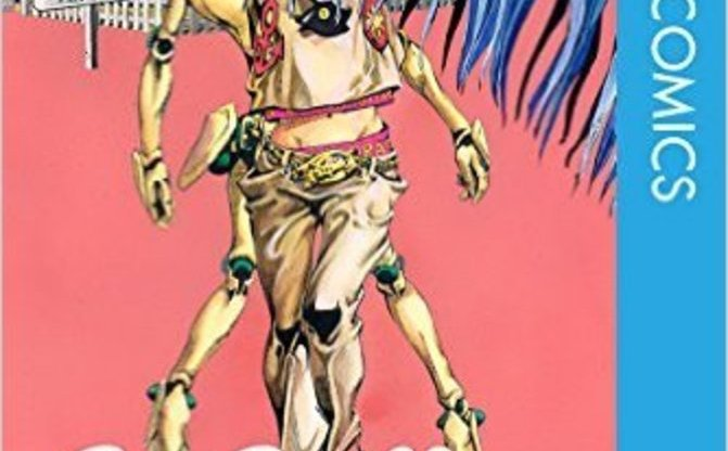 Amazon.co.jp: ジョジョの奇妙な冒険 第8部 モノクロ版 1 (ジャンプコミックスDIGITAL) 電子書籍: 荒木飛呂彦: Kindleストア