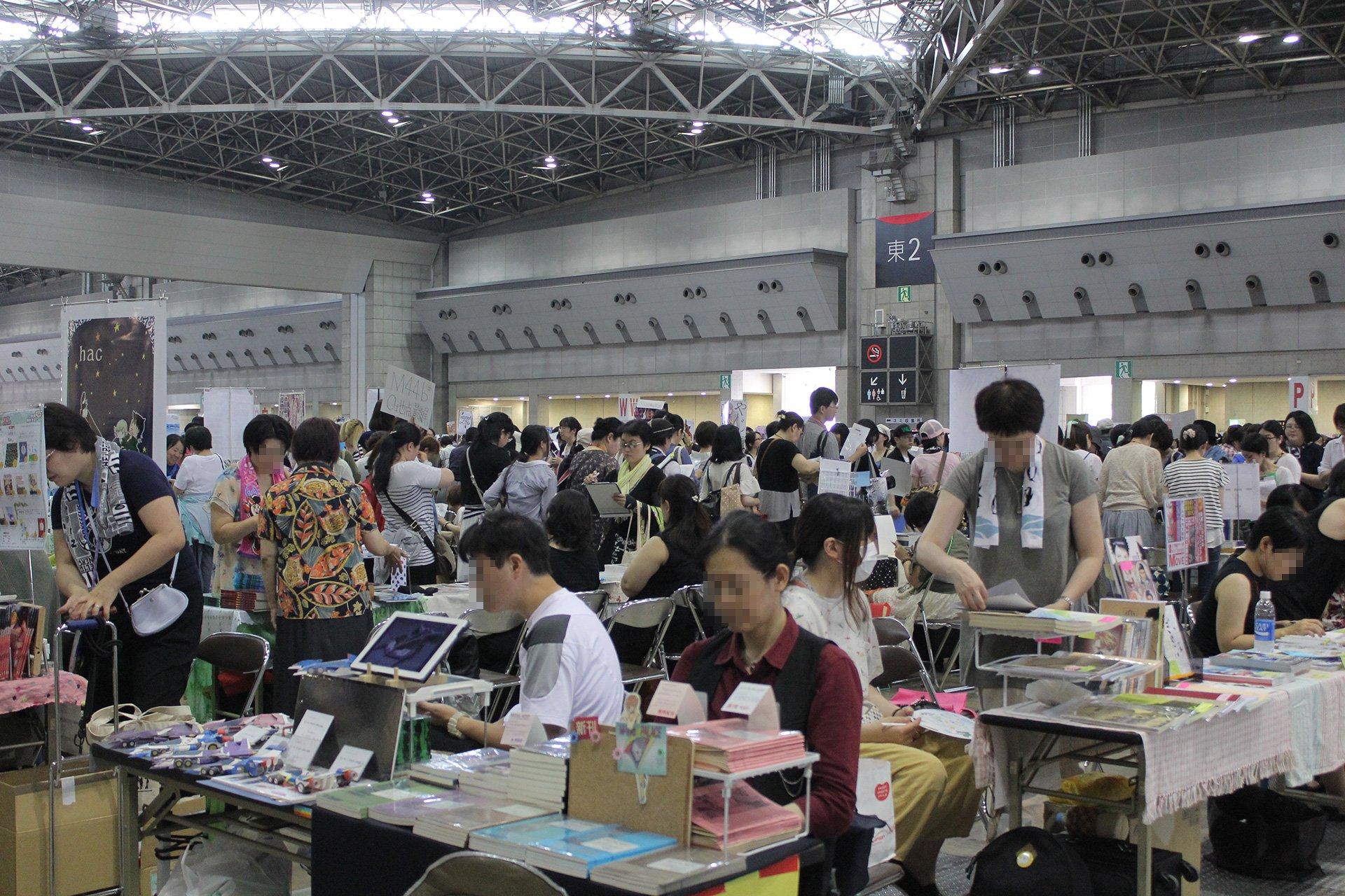 「コミックマーケット90」2