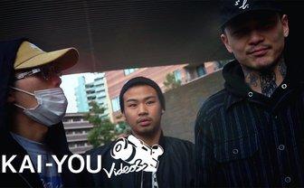 【動画】YENTOWN:NeoTokyoの今を生きるヒップホップクルー