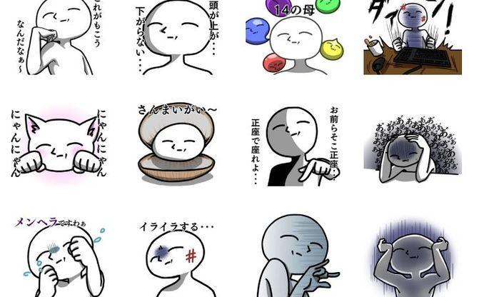 ゲーム実況の王 もこうLINEスタンプ第3弾! (⌒,_