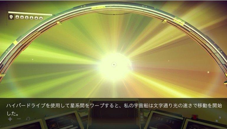 『No Man's Sky』公式Webサイトスクリーンショット
