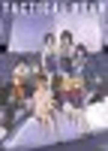 『EMOTION the Best タクティカルロア DVD-BOX』ジャケット
