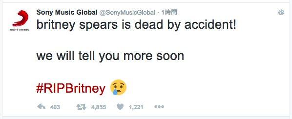 ソニーがブリトニー訃報を顔文字つきでツイート ハッキングによる虚偽と判明