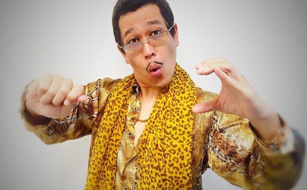 ピコ太郎、武道館へ ポップの頂点に立った男の知られざる素顔とは?