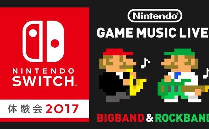 『Nintendo Switch』体験会のライブ公開! ポケモンやスプラトゥーンを生演奏