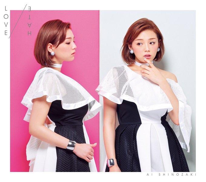 篠崎愛ミニアルバム『LOVE/HATE』初回限定版ジャケット
