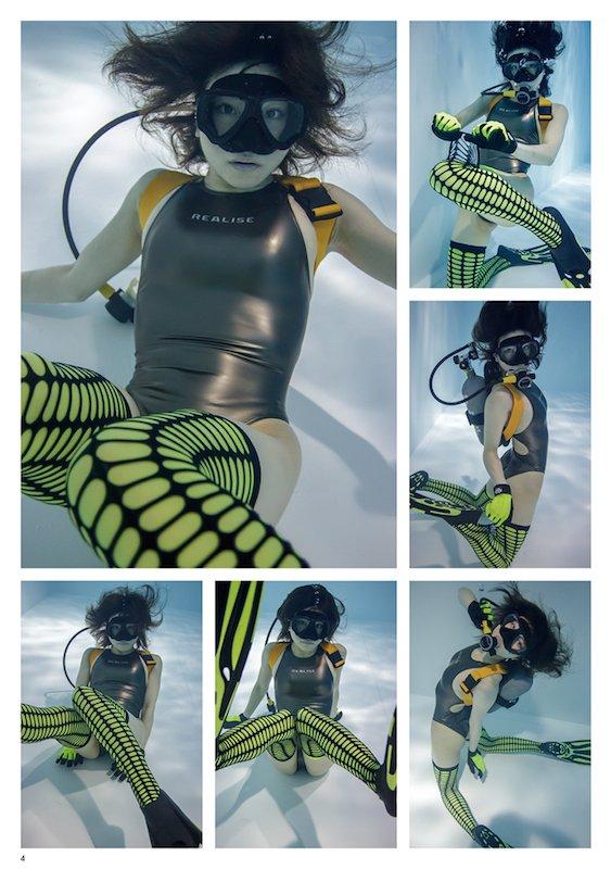 巻頭特集/REALISEガンメタ水着とメッシュニーハイによる水中ニーソ作品/モデル:えみりんご
