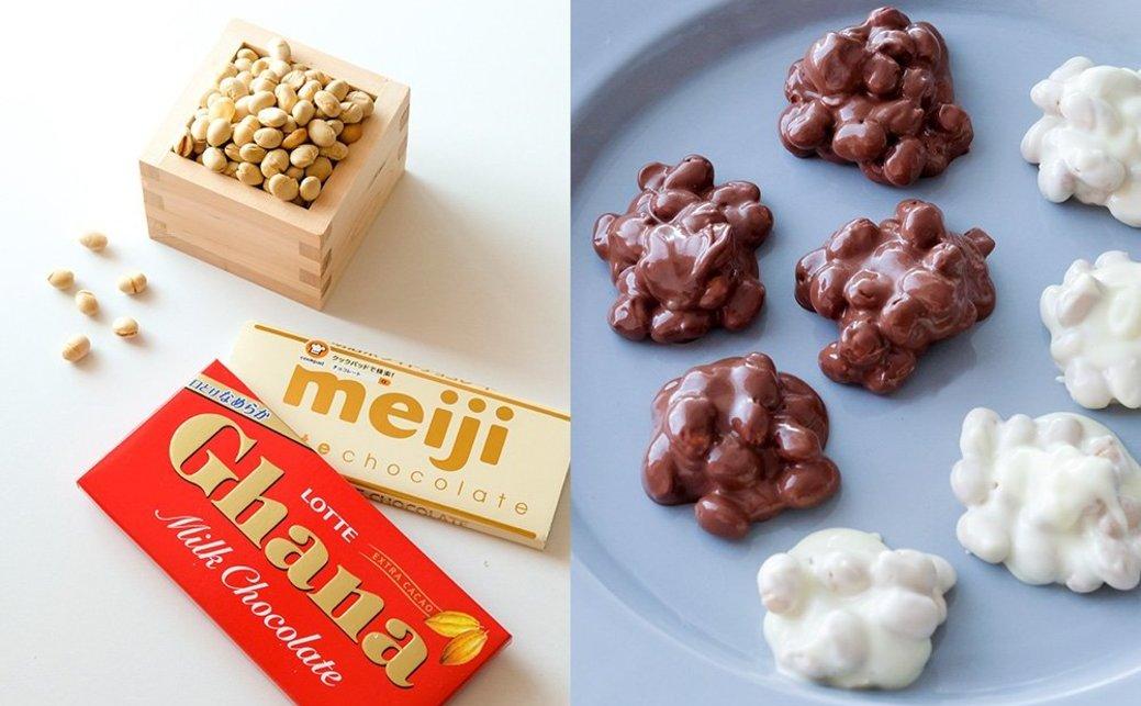 節分豆をチョコに!コンビニ食材でつくれる簡単レシピをフードコーディネーターに教わった