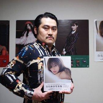 乃木坂46 白石麻衣の写真集『パスポート』の意味 36歳DJが5000字レビュー