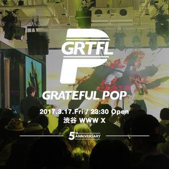 「グレイトフル・ポップ」キービジュアル