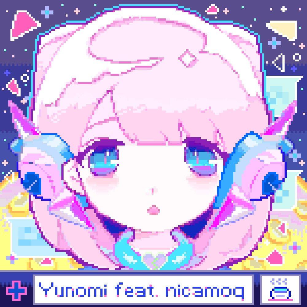 アー写_Yunomi-feat