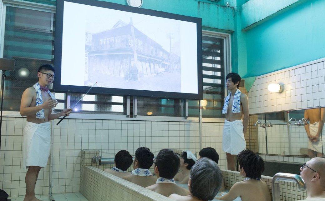 伊勢谷友介が理事長の「はだかの学校」って? 近所の銭湯を学びの場に