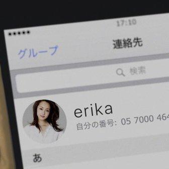 ほろよい『sukkiri horoyoi erika』篇 15秒 沢尻エリカ サントリー CM