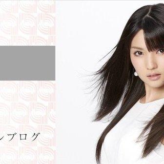 道重さゆみさん/画像はオフィシャルブログ「サユミンランドール」より