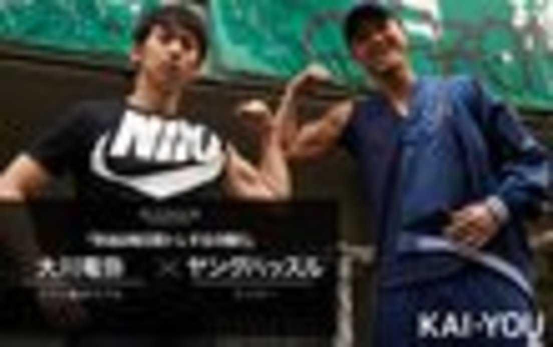 YOUNG HASTLE×大川竜弥 対談 超肉体派ラッパー × ネットで一番顔が知られている男