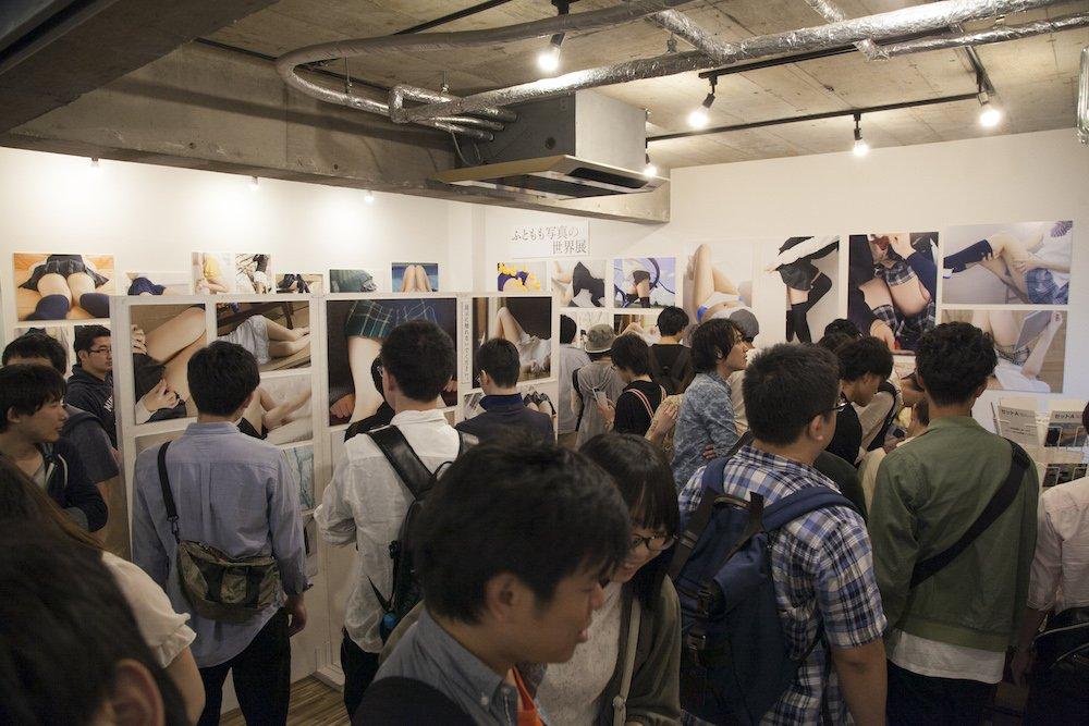 ふともも写真の世界展4