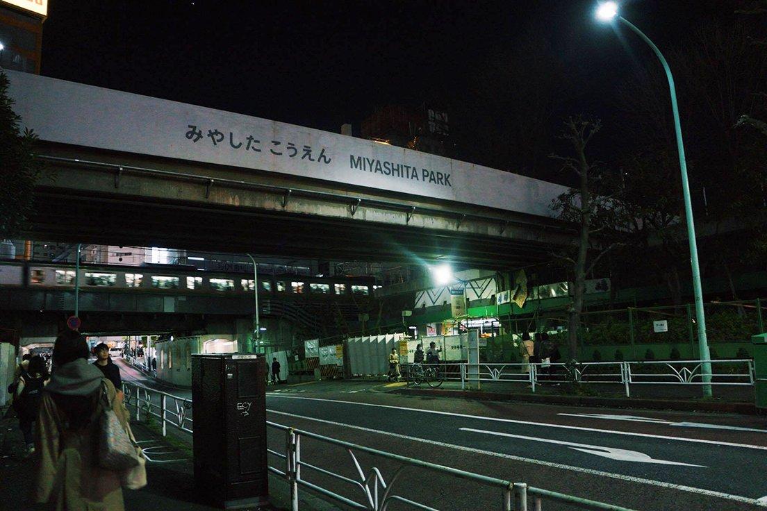 宮下公園 撮影:和田拓也