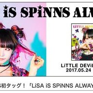 LiSA iS SPiNNS ALWAYS