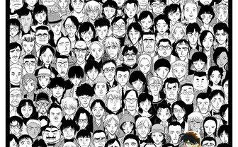 『名探偵コナン』2億冊突破! 「コナン顔メーカー」で容疑者になれる