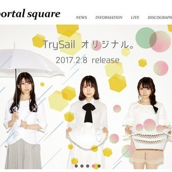 スクリーンショット-2017-04-18-13.26.55