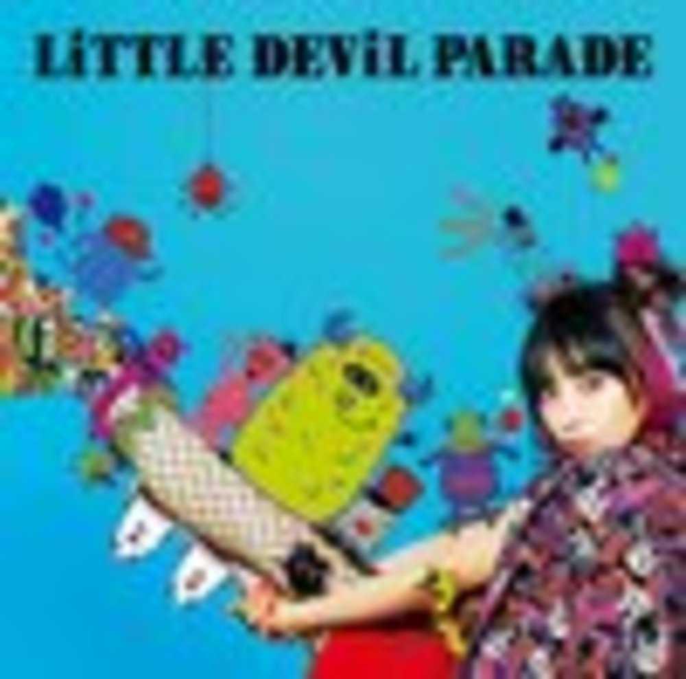 LiSA『LiTTLE DEViL PARADE』初回生産限定盤(CD+DVD)ジャケット