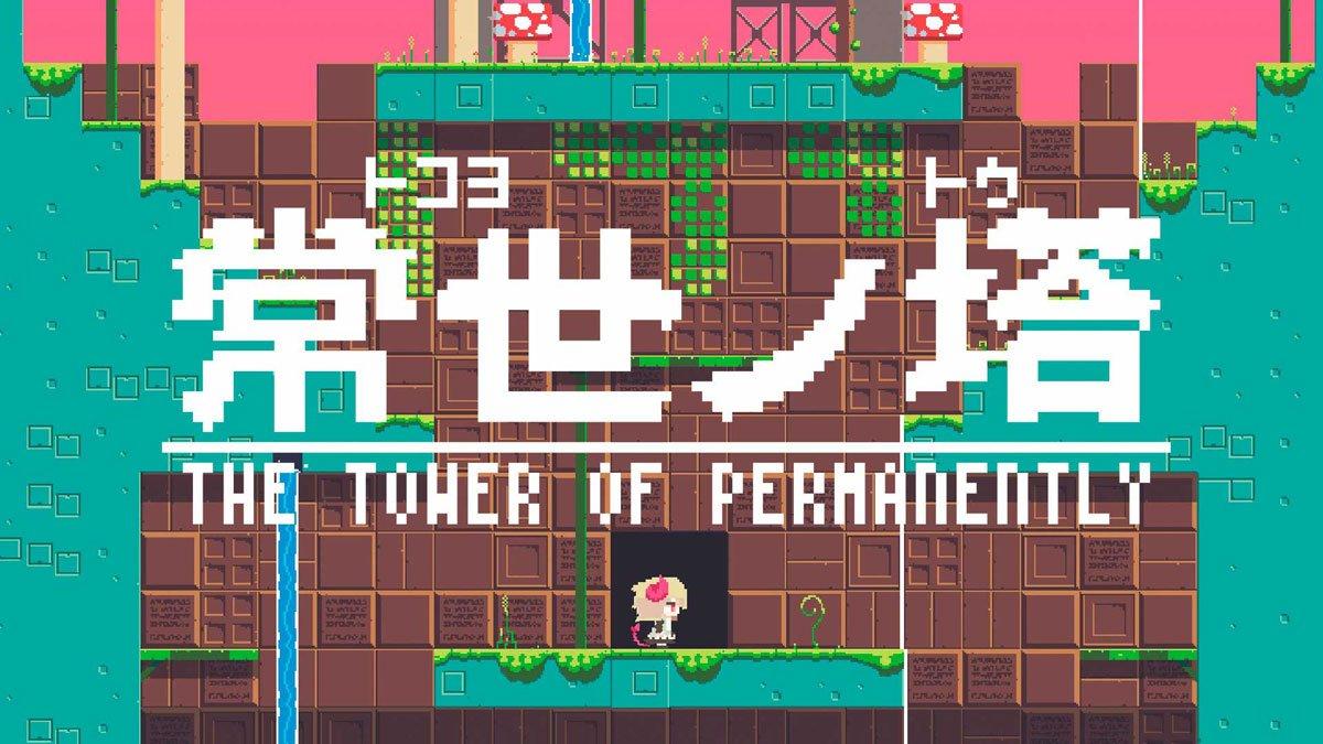 インディーゲーム『常世ノ塔』が話題 ダンジョン構造を毎日サーバで自動生成
