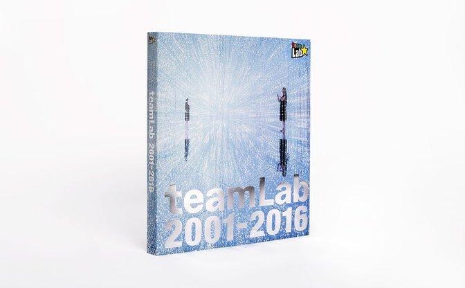 チームラボの作品を網羅した図録 リニューアル版を世界各国で販売開始