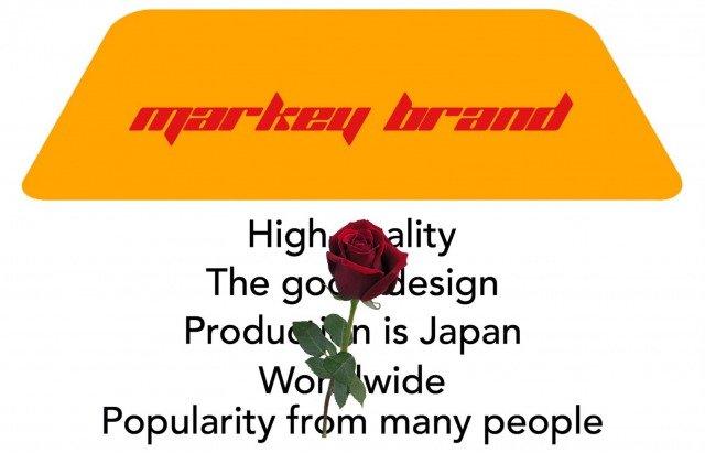 s_markey_logo