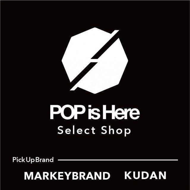 s_shop_logo