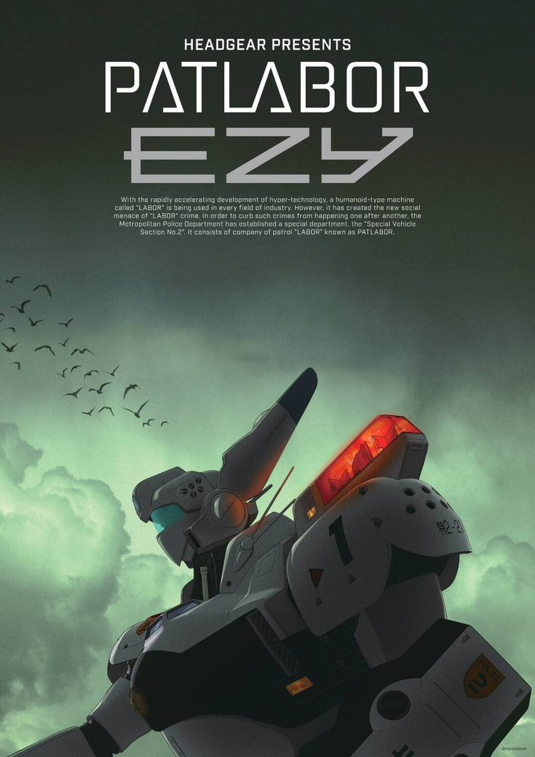 パトレイバー新作『PATLABOR EZY』始動 「HEADGEAR PRESENTS」のクレジットにファンがざわつく…!